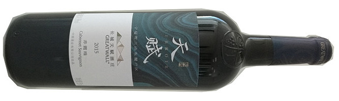 Greatwall, Terroir Cabernet Sauvignon , Helan Mountain East, Ningxia, China 2015